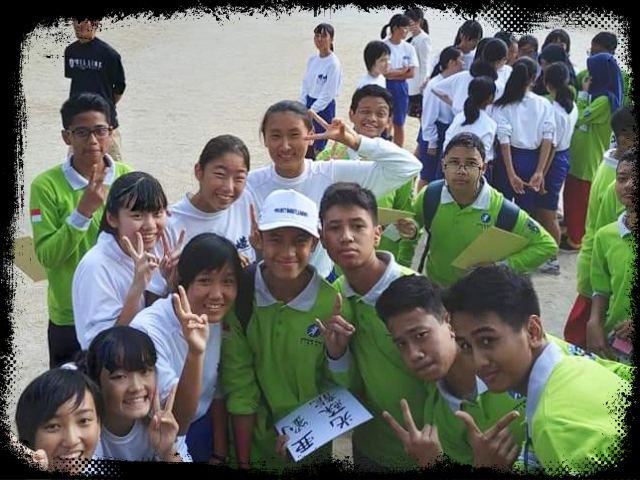 Saga Junior High Scool