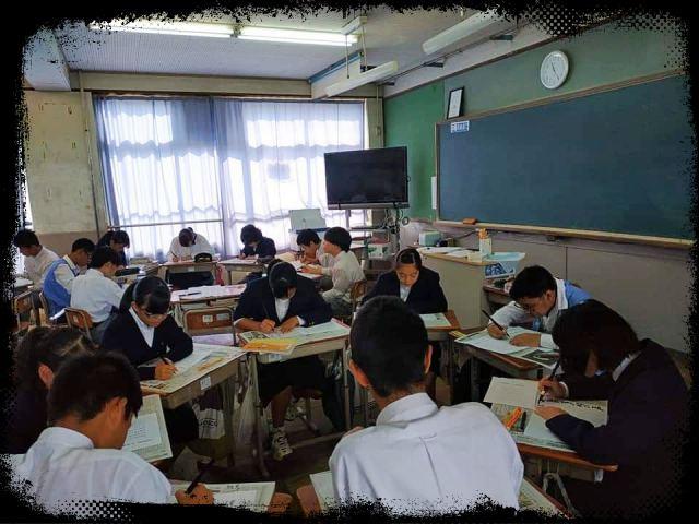 Writing Japanese at Saga Junior HS