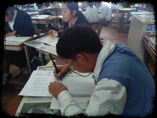 Writing Japanese